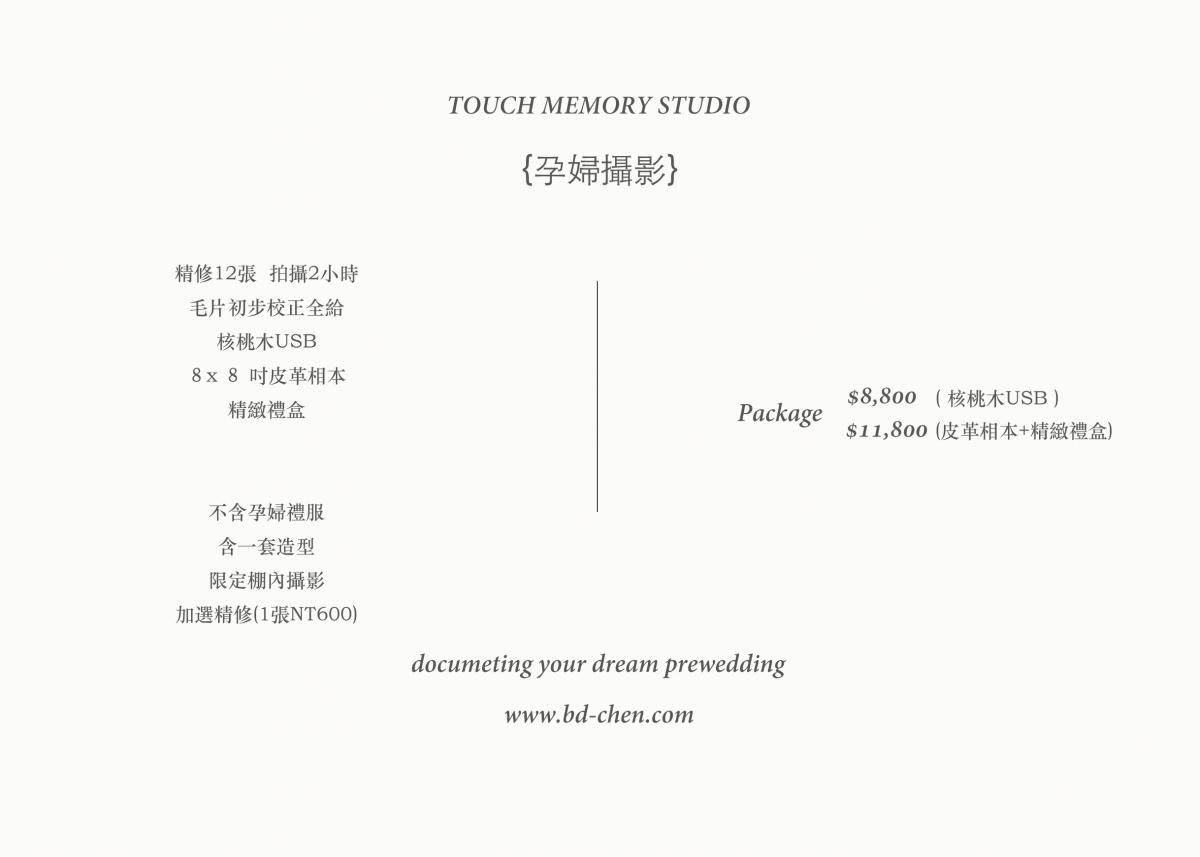BD Chen,孕婦拍攝,妊辰紀錄,touch memory,觸及回憶,推薦孕婦寫真,風格婚紗,包套婚紗,AGWPJA,WPJA