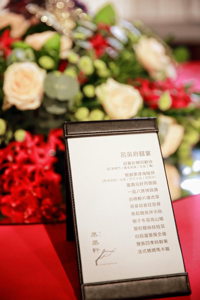 BD Chen,婚攝BD Chen,台北婚攝,touch memory,觸及回憶,推薦婚攝,寒舍樂樂軒婚禮婚攝,AGWPJA,WPJA